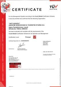 covid shield certificate